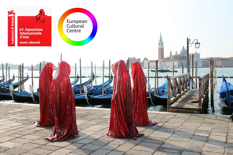 La biennale di venezia master of fine art for Artisti biennale venezia